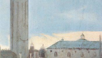 Читающая мадонна. Фрагмент. Площадь св. Марка в Венеции
