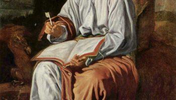Святой Иоанн Богослов на острове Патмос