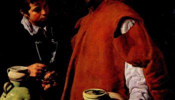 Продавец воды из Севильи