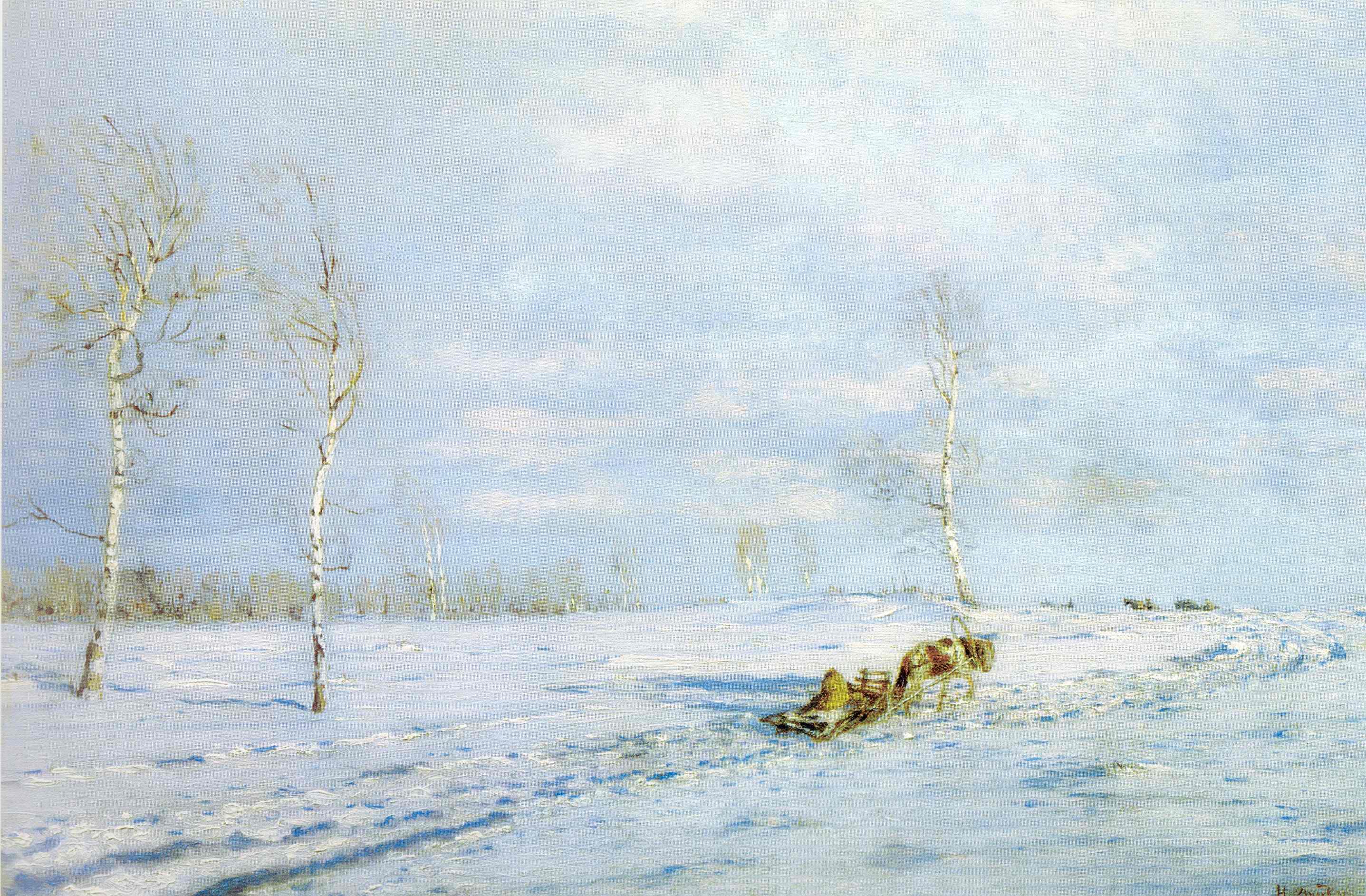 Санный путь, Дубовской Николай Никанорович