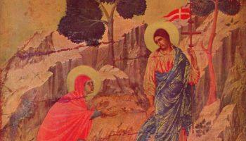 Явление Христа Магдалене