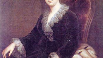 Портрет светлейшей княгини Анны Алексеевны Грузинской