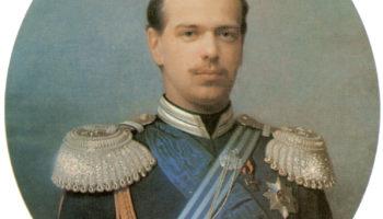 Портрет цесаревича Александра Александровича