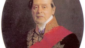 Портрет Александра Сергеевича Танеева