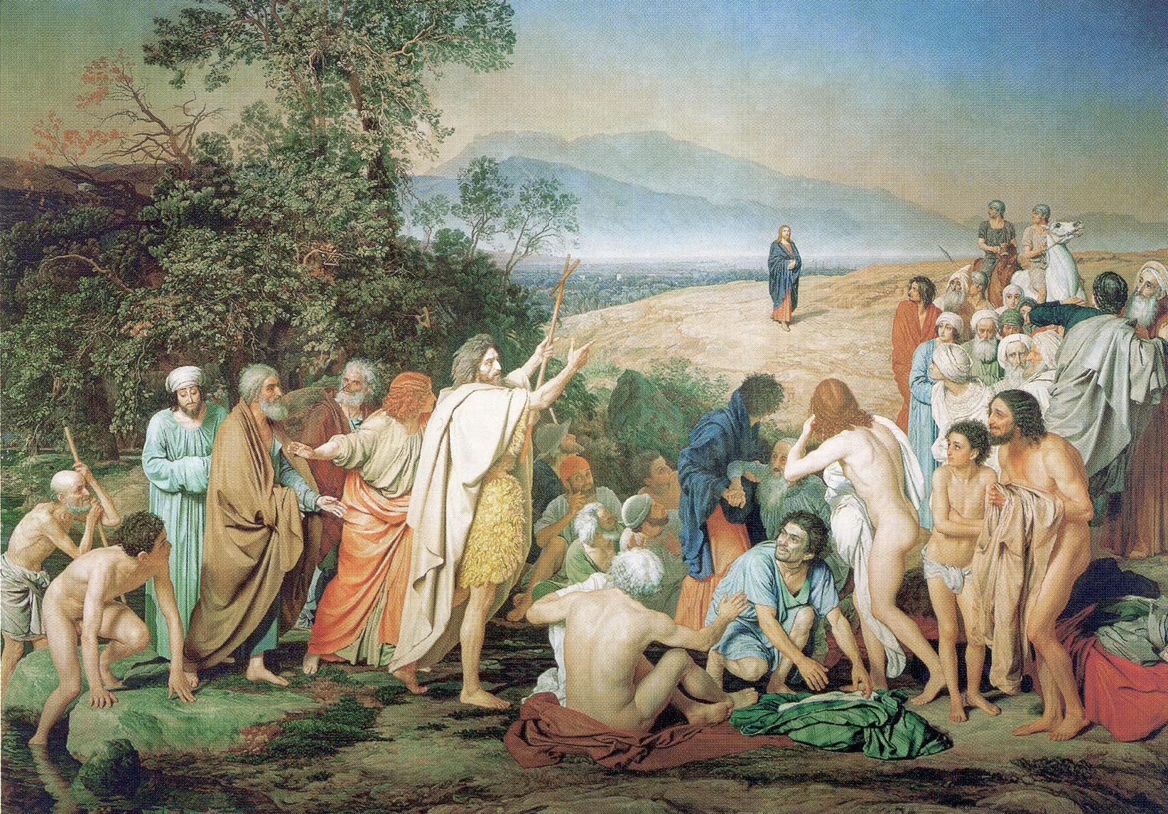 Явление Христа народу, Иванов Александр Андреевич