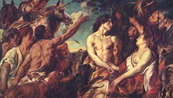 Мелеагр и Аталанта