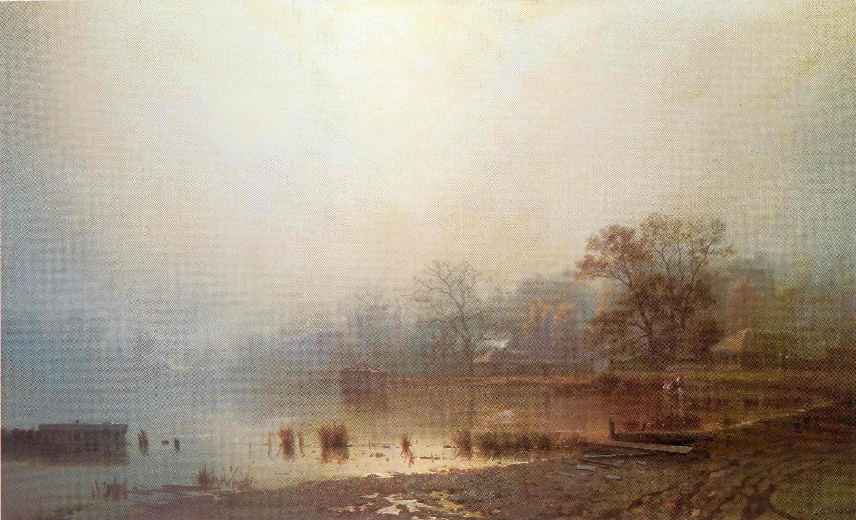 Туман. Красный пруд в Москве осенью, Каменев Лев Львович
