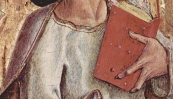 Центральный алтарь кафедрального собора в Асколи, полиптих, пределла  апостол