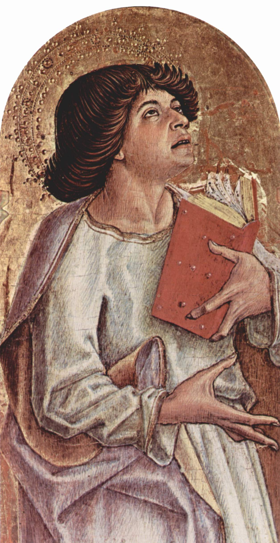 Центральный алтарь кафедрального собора в Асколи, полиптих, пределла  апостол, Карло Кривелли