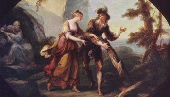 Сцена с Мирандой и Фердинандом