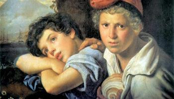 Неаполитанские мальчики-рыбаки