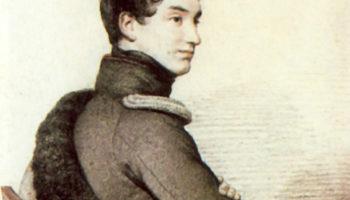 Портрет графа Сергея Петровича Бутурлина