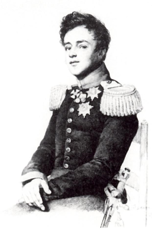 Портрет великого князя Михаила Павловича, Кипренский Орест Адамович