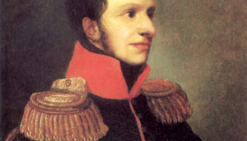 Портрет принца Георгия Петровича. Ольденбургского