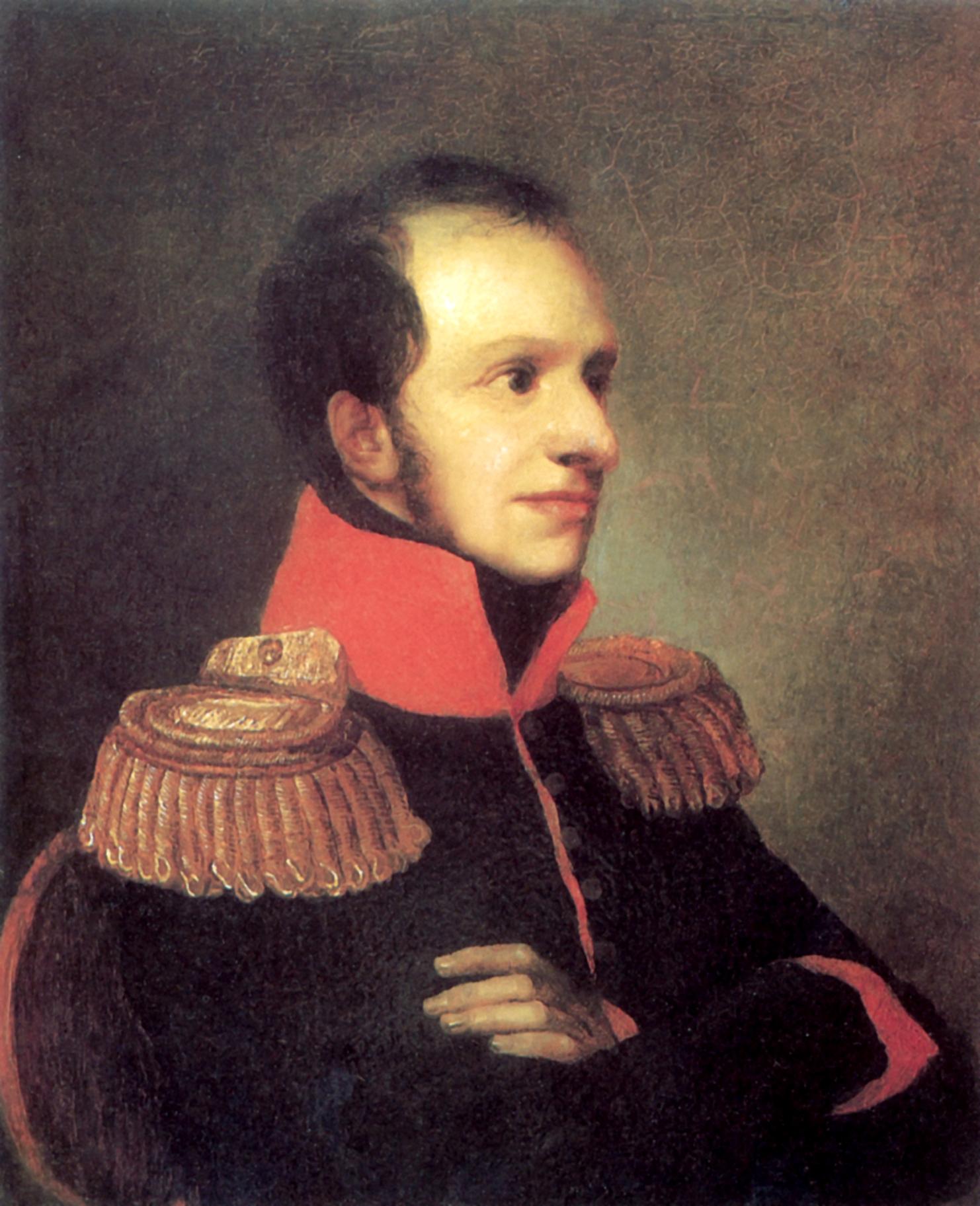Портрет принца Георгия Петровича. Ольденбургского, Кипренский Орест Адамович