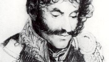Портрет генерала Е.И. Чаплица