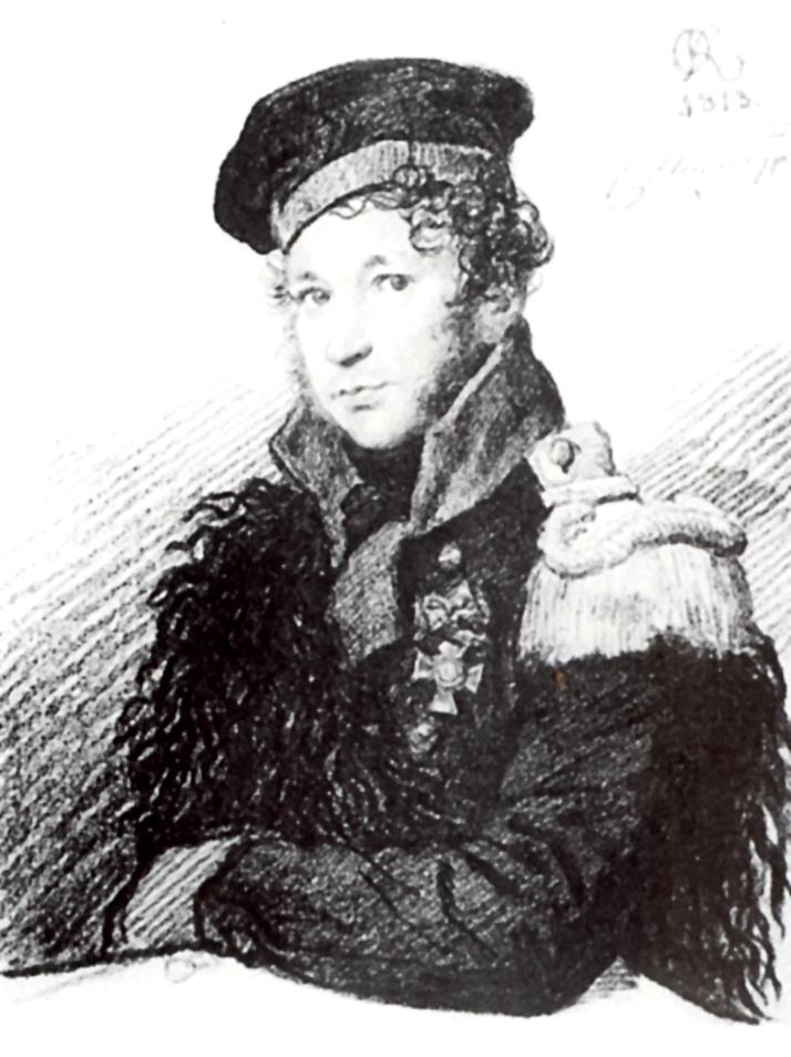 Портрет Петра Алексеевича Оленина, Кипренский Орест Адамович