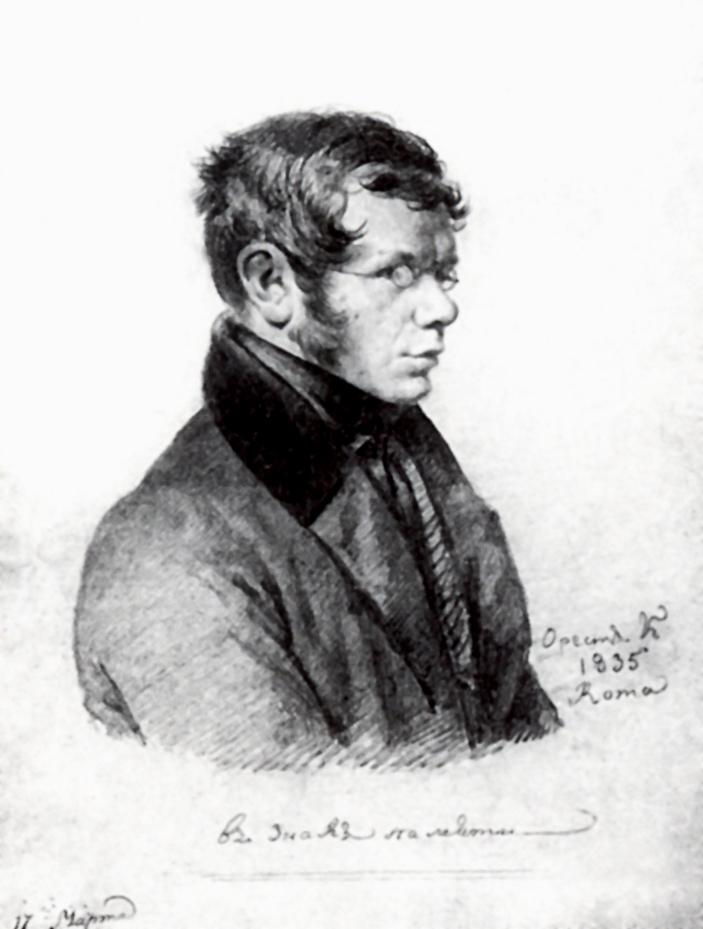 Портрет князя Петра Андреевича Вяземского, Кипренский Орест Адамович