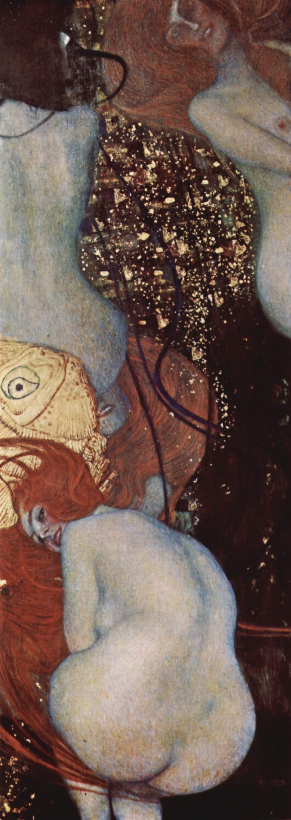 Золотые рыбки, Климт Густав