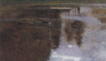 Утро на пруду в парке дворца Каммер