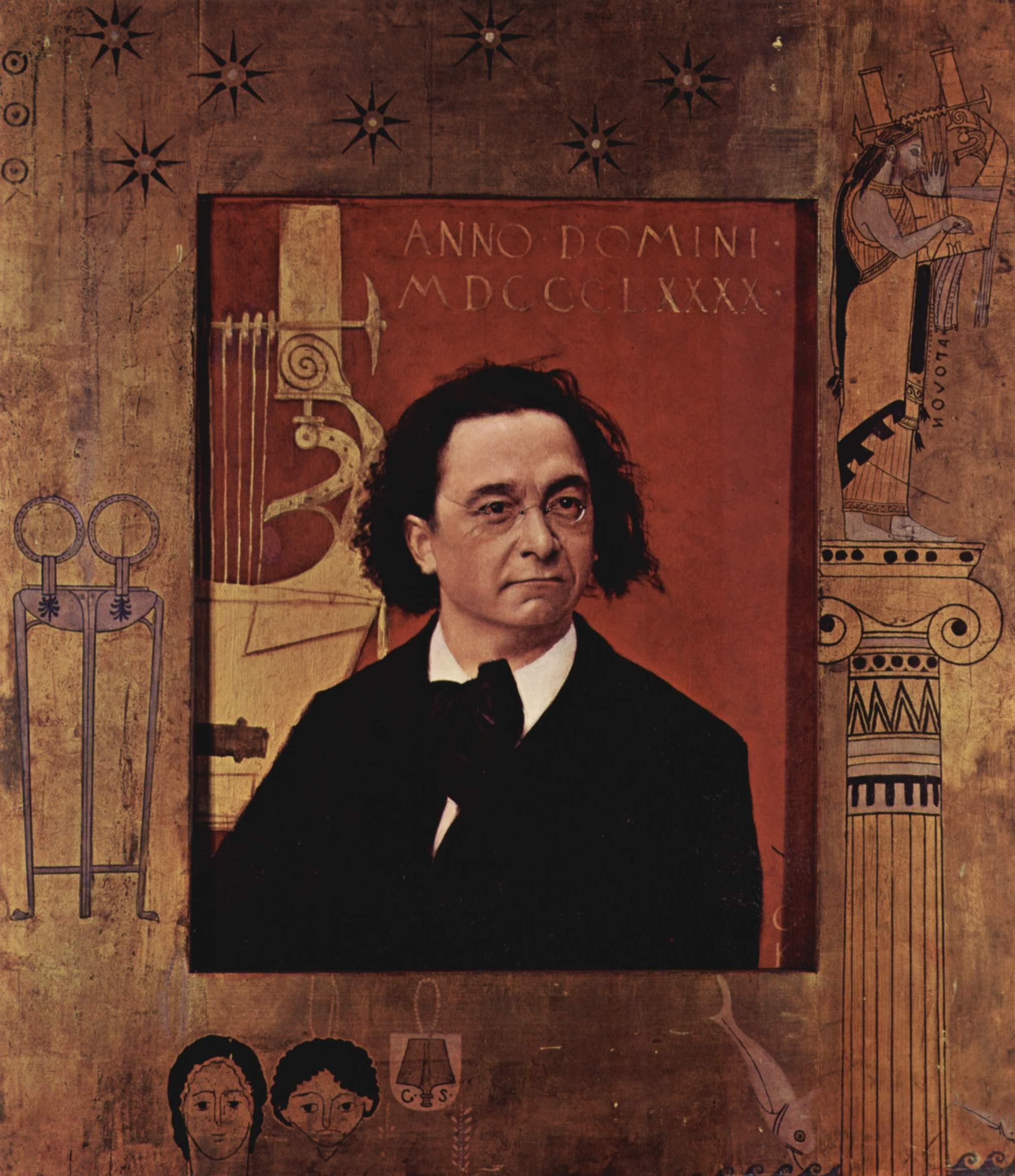 Портрет пианиста Йозефа Пембауэра, Климт Густав