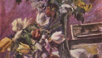 Цветочный натюрморт, сирень и тюльпаны