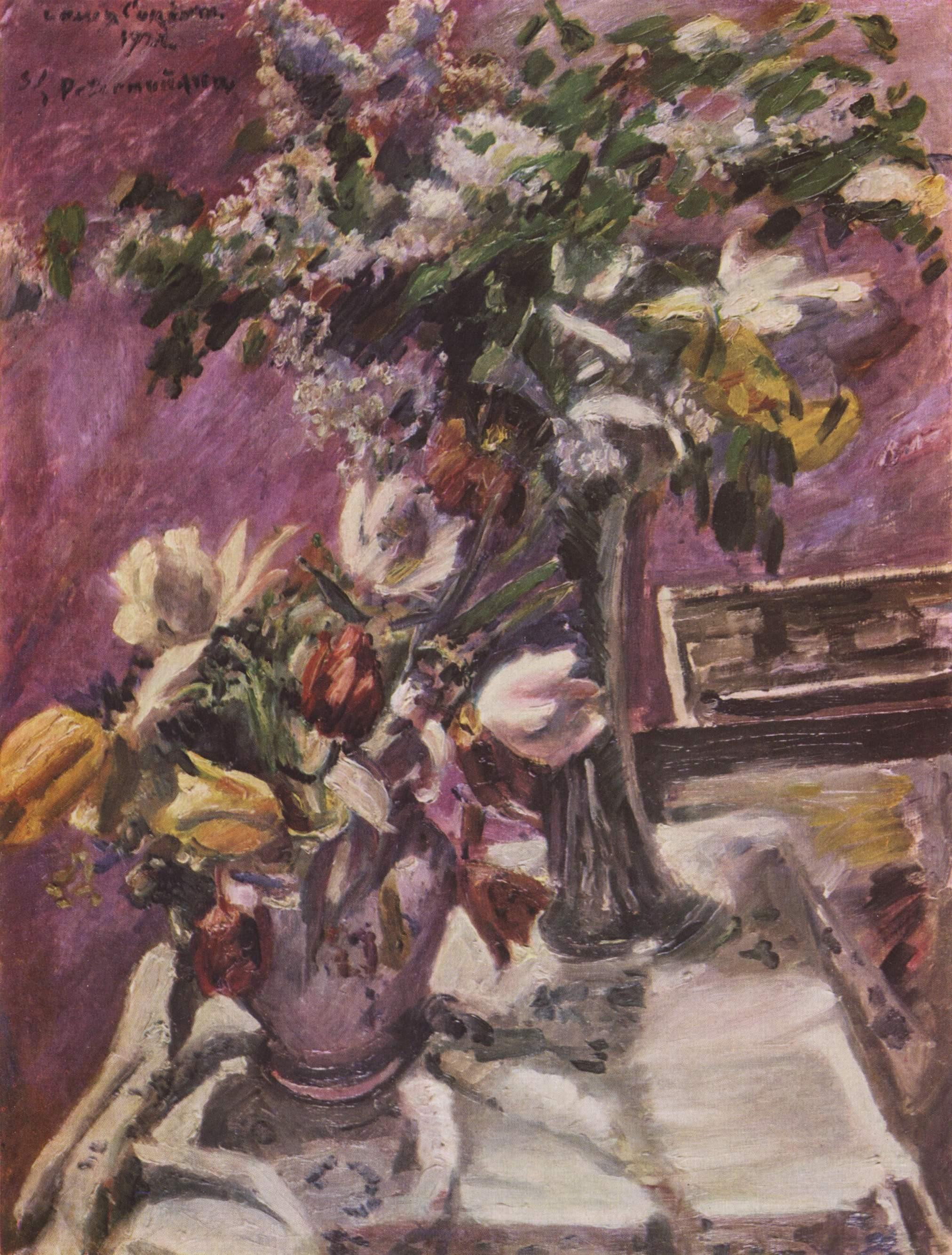 Цветочный натюрморт, сирень и тюльпаны, Коринт Ловис