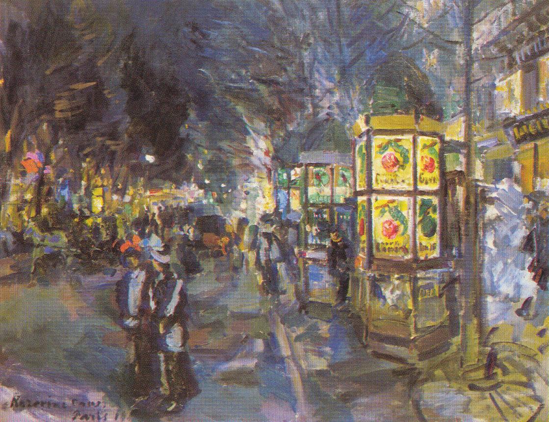 Парижский бульвар ночью, Коровин Константин Алексеевич