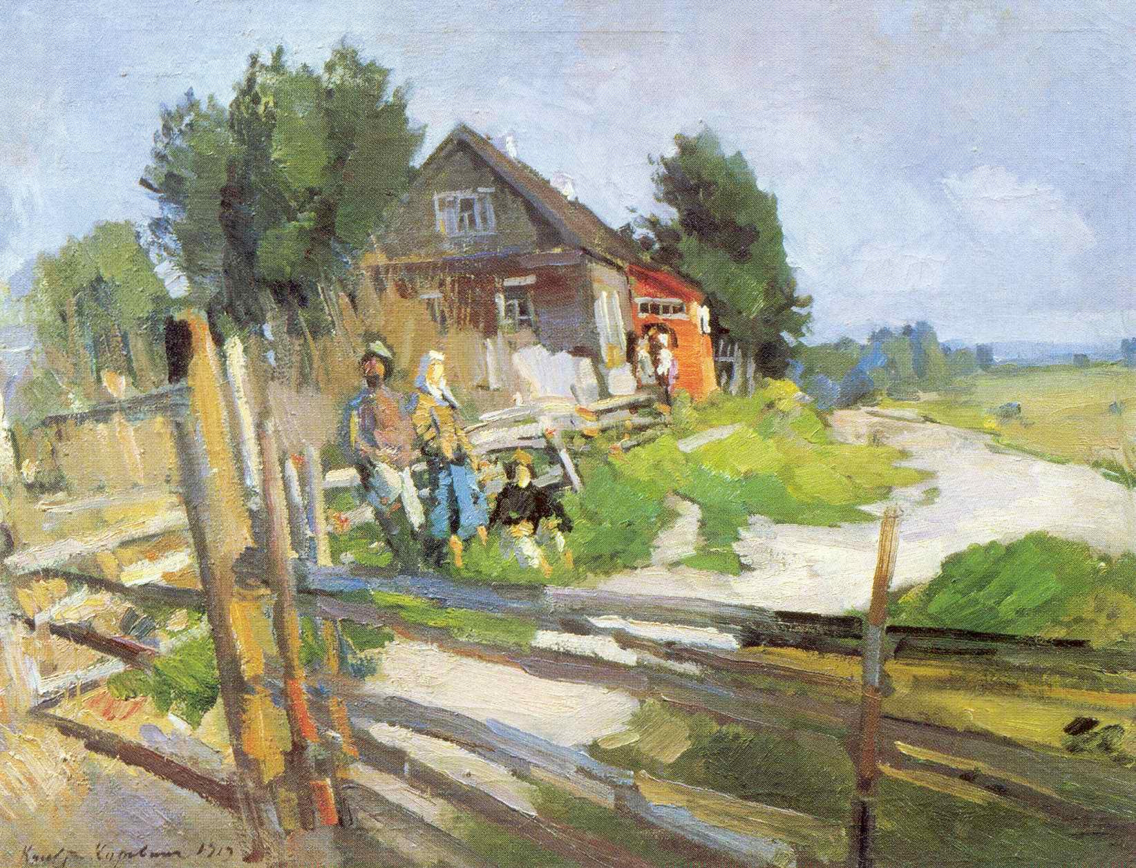 Пейзаж с изгородью, Коровин Константин Алексеевич