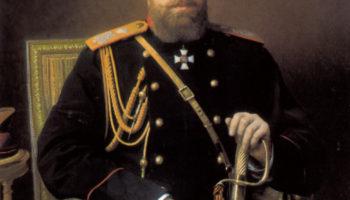 Портрет Александра III