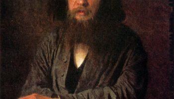 Портрет химика Дмитрия Ивановича Менделеева
