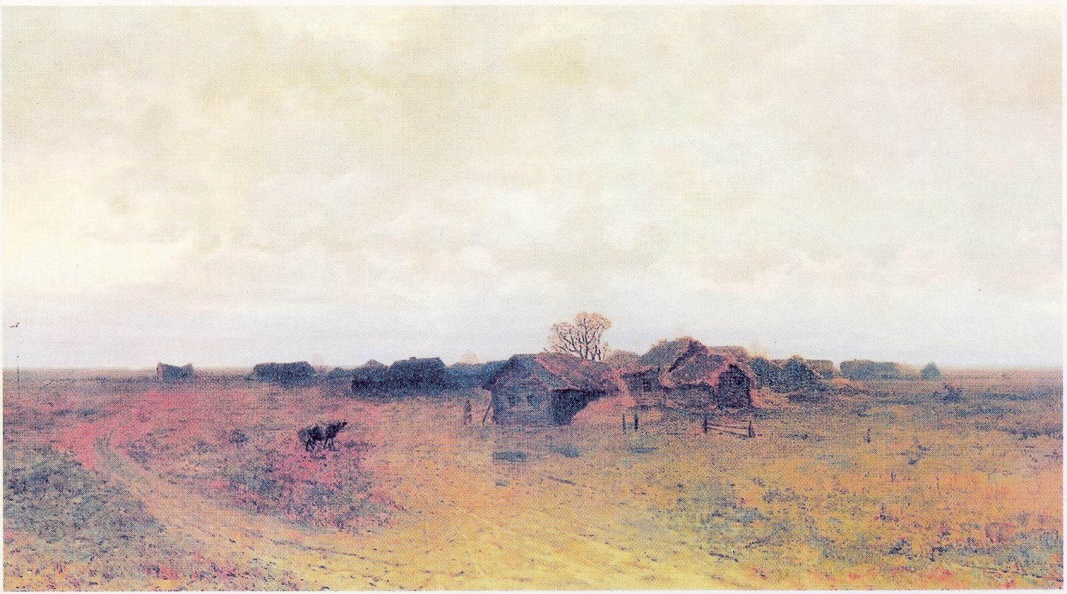 Забытая деревня, Куинджи Архип Иванович