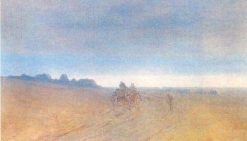 Осень. Туман
