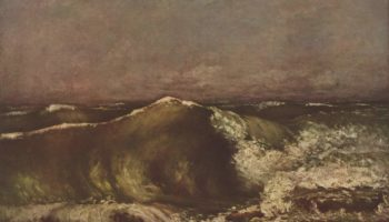 Морской вал