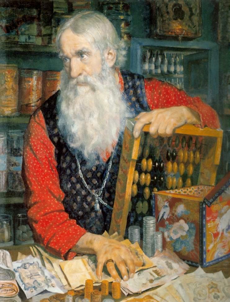 Купец. (Старик с деньгами), Кустодиев Борис Михайлович