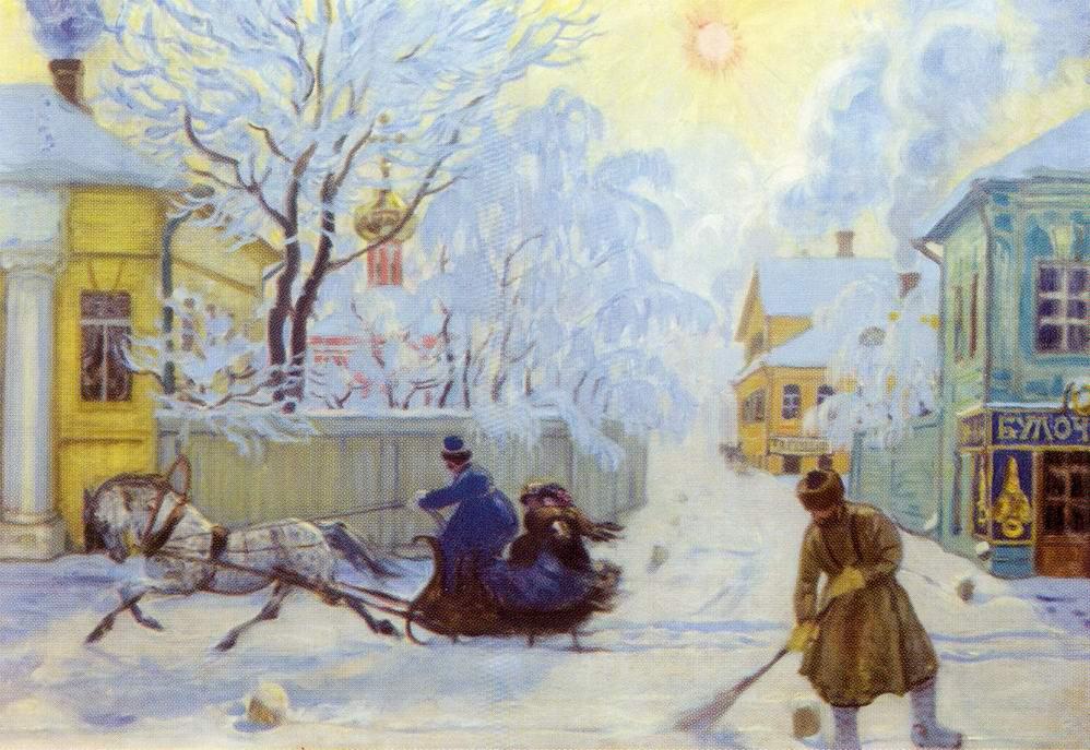 Морозный день, Кустодиев Борис Михайлович