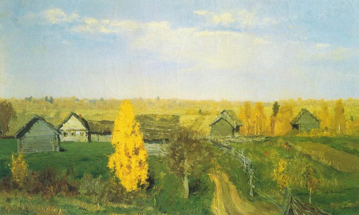 Золотая осень. Слободка, Левитан Исаак Ильич