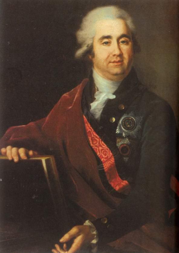Портрет Александра Андреевича Безбородко, Левицкий Дмитрий Григорьевич