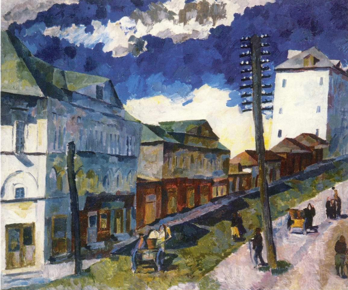 Улица в Сергиевом Посаде, Лентулов Аристарх Васильевич