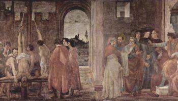 Мученичество Святого Петра
