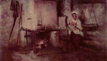Домашний очаг в Рукэре