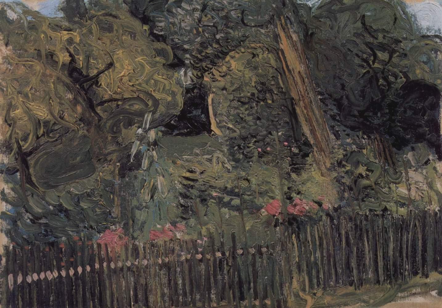 Взгляд в парк, Рихард Герстль
