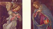 Алтарь Страшного суда, створка  Благовещение