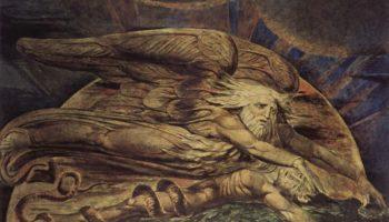 Иллюстрации к Библии. Элохим создал Адама из праха