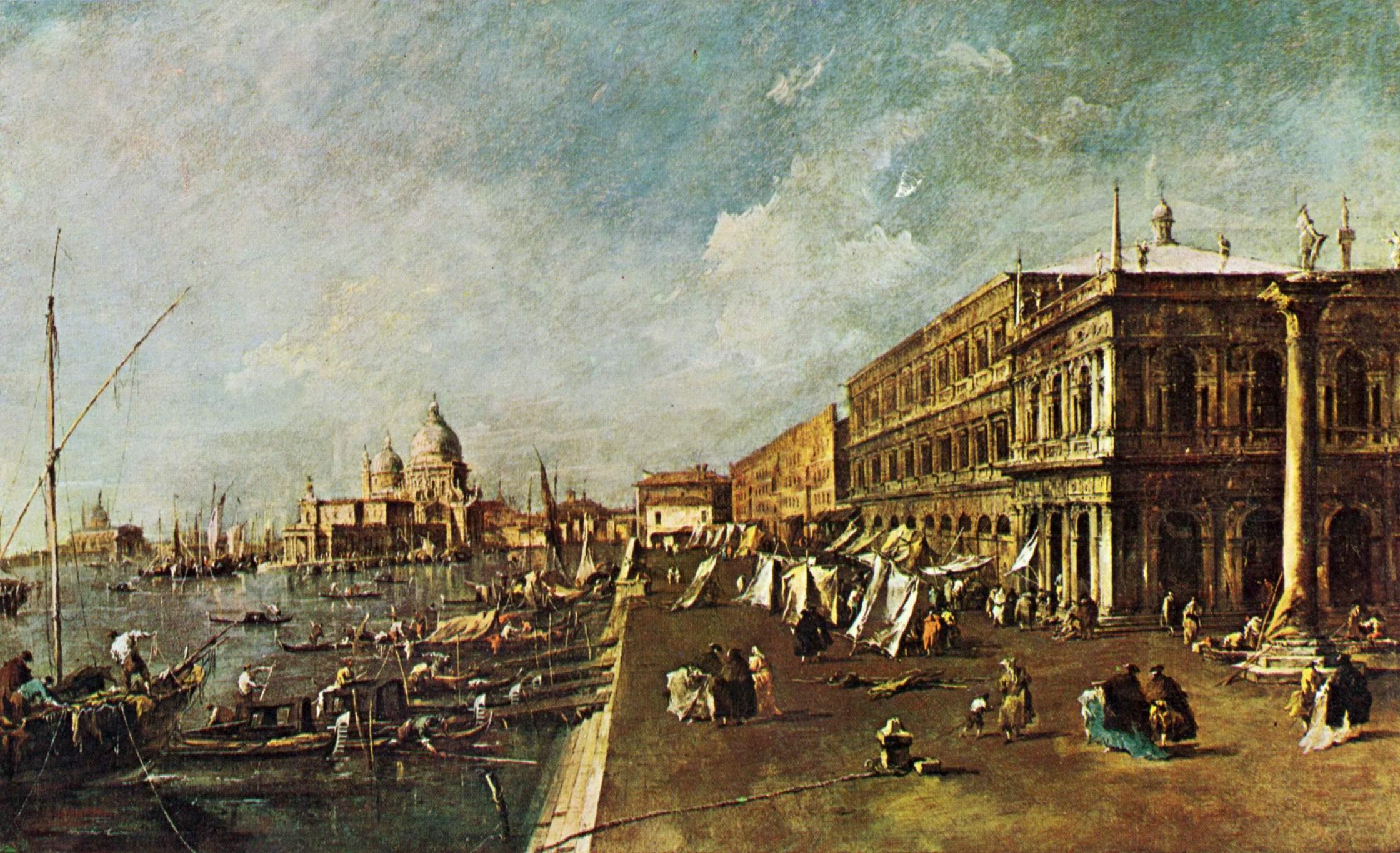 Мол с книжными лавками в Венеции с видом на церковь Салюте, Франческо Гварди