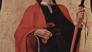 Алтарь Гриффони, первоначально Капелла Гриффони в церкви Сан Петронио в Болонье, навершие на левой стороне