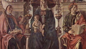 Мадонна на престоле, св. Петроний и Иоанн Евангелист