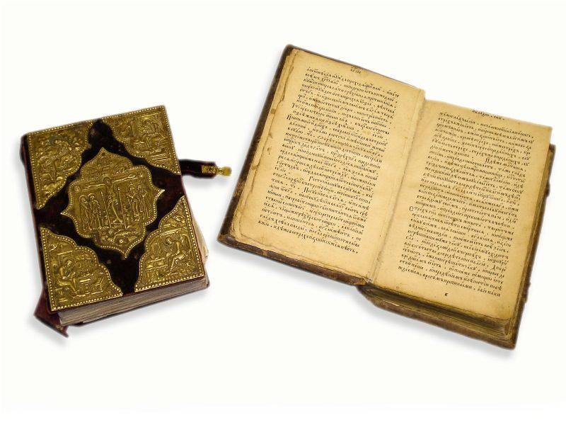 Типографская старопечатная книга