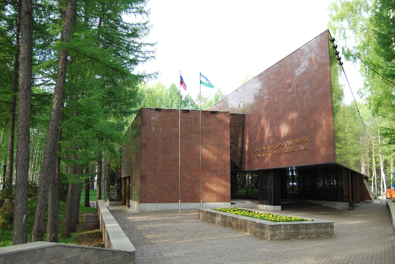 Музей Боевой Славы республики Башкортостан