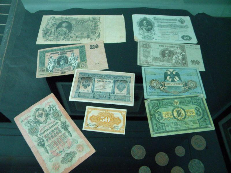 Экспонаты денег